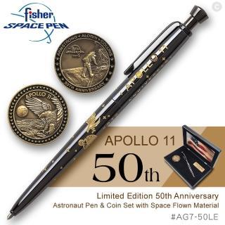 【fisher 美國】Apollo 11 阿波羅11號限量版50週年太空筆(#AG7-50LE)