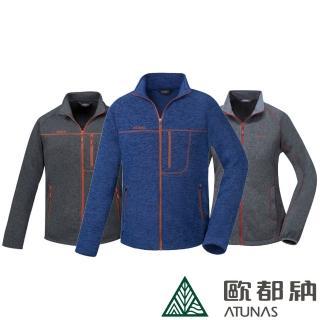 【ATUNAS 歐都納】男女款刷毛保暖外套(A-G1651M/A-G1652W舒適柔軟/休閒/蓄熱/彈性)