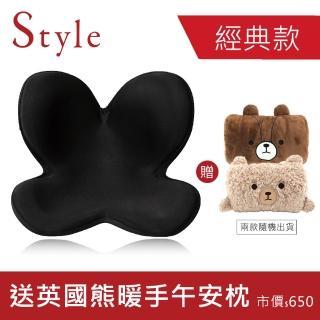 【Style】Body Make Seat 美姿調整椅(黑色)