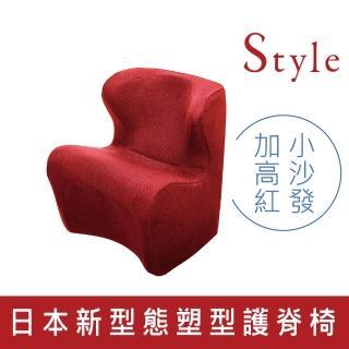 【Style】Dr. Chair Plus 舒適立腰調整椅-加高款(紅色)