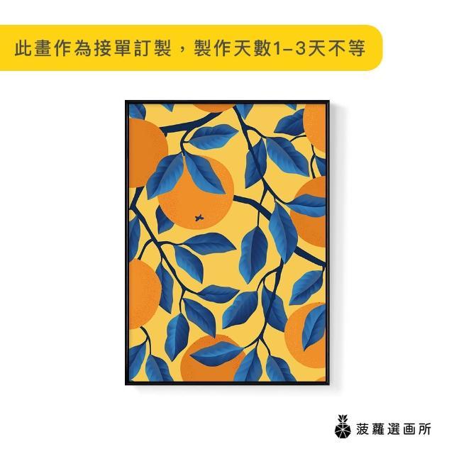 【菠蘿選畫所】大吉大利-30x40cm(餐桌掛畫/臥房/複製畫/橘子/展示櫃/過年佈置/拍照背景)/