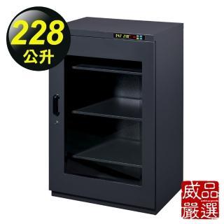 【威品嚴選】228公升工業型微電腦防潮箱(LE-M140)