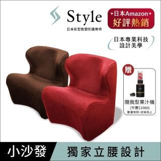 【Style】Dr. Chair Plus 舒適立腰調整椅-加高款(兩色任選)