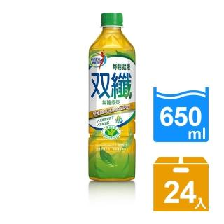 【每朝健康】雙纖綠茶650ml(24入/箱)/