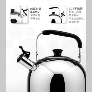 【ZEBRA 斑馬牌】304不鏽鋼笛音壺 B / 5.0L(SGS檢驗合格 安全無毒)