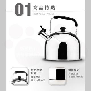 【ZEBRA 斑馬牌】304不鏽鋼笛音壺 B / 6.0L(SGS檢驗合格 安全無毒)