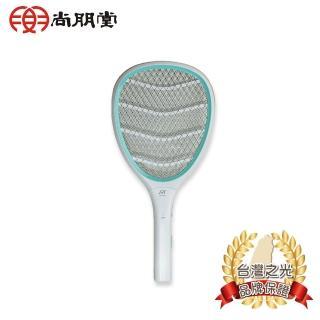 【尚朋堂】電池式捕蚊拍SET-DW02