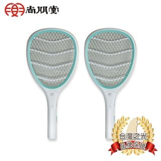 【尚朋堂】電池式捕蚊拍SET-DW02-2入組