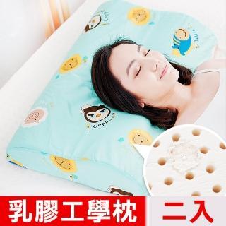 【奶油獅】同樂會系列-成人專用-馬來西亞進口100%純天然乳膠工學枕(湖水藍二入)