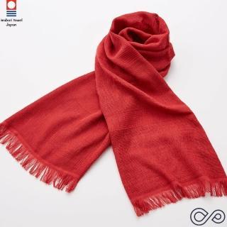 【今治織上】今治認證 抗UV輕量圍巾(色號 2)
