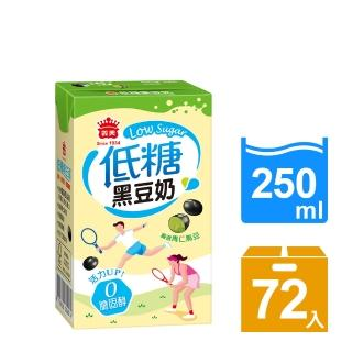 【義美】低糖黑豆奶250ml 24入x3箱(共72入)