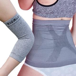 【京美】銀纖維 急塑護腰/ 能量鍺紗竹炭護套(獨家呵護超值組)