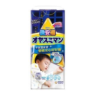 ★【滿意寶寶】兒童系列晚安褲男22片/3包