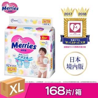 ★【妙而舒】金緻柔點透氣紙尿褲/尿布 XL(28片X6包/箱購)