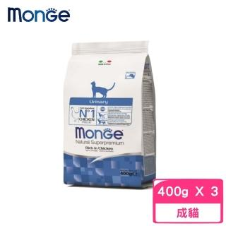 【monge 瑪恩吉】天然全能-成貓泌尿保健配方(雞肉)400g(3包組)
