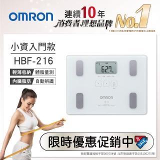 【OMRON 歐姆龍】體重體脂計 HBF-216(白色)