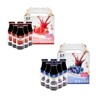 【天廚】天廚100%有機天然果汁溫馨禮盒200ml*6入(有機石榴汁/有機藍莓汁兩種口味任選)