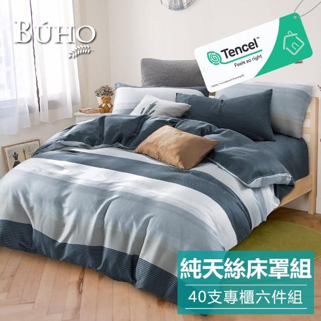 【BUHO布歐】100天絲條紋六件式兩用被床罩組奢華格調-藍(加大)/
