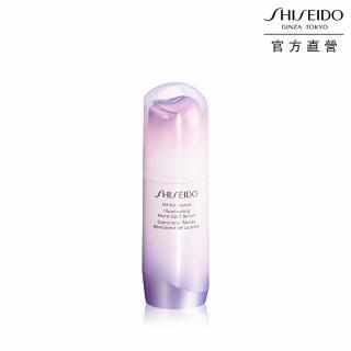 【SHISEIDO 資生堂國際櫃】激透光 亮白淡斑精華30mL(2020新品上市)