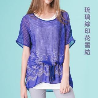 【De Myrex】柔情風采蕾絲雪紡上衣101726現貨(藍)