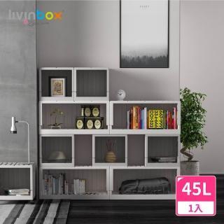 【livinbox 樹德】CARGO貨櫃收納椅 1入 FB-6432B(輕工業風/可堆疊/可折疊/上開式/收納箱)