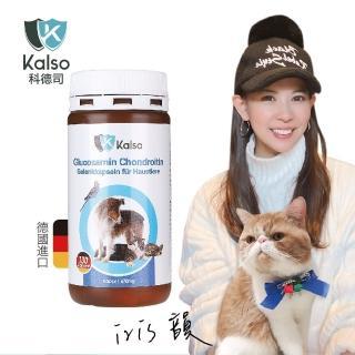 【Kalso 科德司】寵物關健膠囊 130粒
