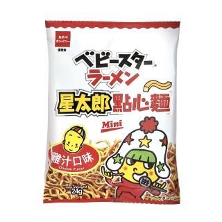 【OYATSU 優雅食】點心餅-雞汁原味(29g)