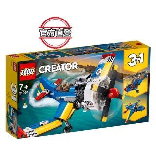 【LEGO 樂高】創意百變系列 競技飛機 31094(31094)