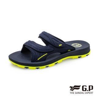 【G.P】男款NewType柔軟耐用雙帶拖鞋G0560-藍色(SIZE:37-44 共三色)