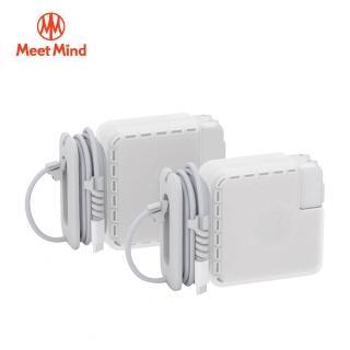 【Meet Mind】for MacBook 原廠適配器線材收納保護殼 61W / 87W 台灣公司貨