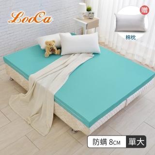 【送棉枕】LooCa彈力8cm防蚊+防蹣+超透氣記憶床墊(單大3.5尺-Greenfirst系列-櫻賞組)