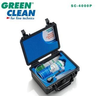 【GREEN CLEAN】專業型全幅尺寸清潔組 (含氣密箱) SC-4000P(彩宣總代理)