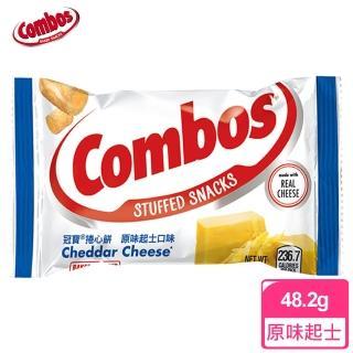 【Combos 冠寶】原味起士48.2g