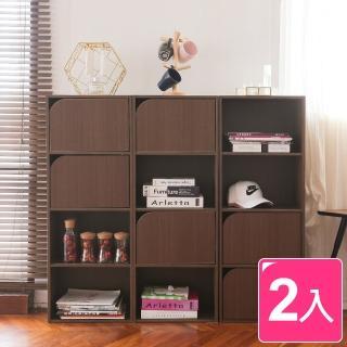 【完美主義】日系簡約木紋附門四格收納櫃/四層櫃/書櫃/空櫃-2入組(二色可選)