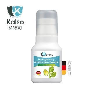 【Kalso 科德司】朝鮮薊膠囊 60粒