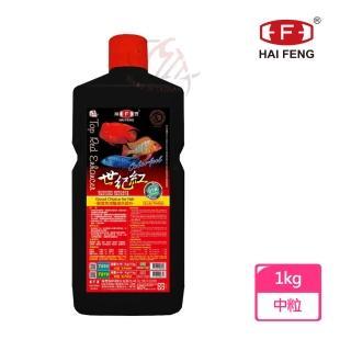 【海豐飼料】世紀紅 觀賞魚增豔揚色飼料 中粒1kg(適合一般觀賞性熱帶魚類食用)