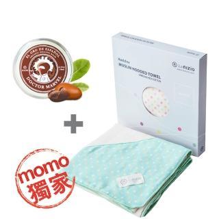 【Nizio】限定-跳跳糖嬰兒四層紗浴包巾+驚奇博士全效護膚膏10g(4種花色)