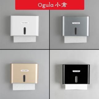 【Ogula】免打孔壁掛式衛生紙架(擦手紙架/抽紙巾架/紙巾架)/
