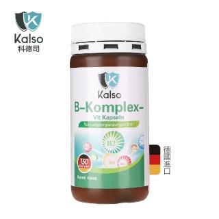 【Kalso 科德司】維生素B群膠囊 150粒