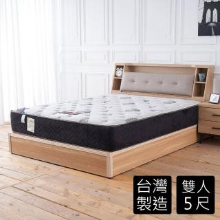 【時尚屋】伊蒂絲涼感五段式5尺雙人獨立筒床墊BD81-15-5(免運費 免組裝 台灣製)