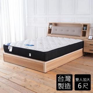 【時尚屋】蒂芙妮天絲透氣6尺加大雙人獨立筒床墊BD81-16-6(免運費 免組裝 台灣製)
