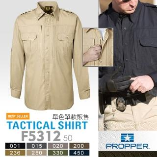 【Propper】TACTI CAL SHIRT 軍警襯衫制服 F5312