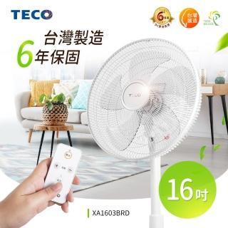 【1月東元買就送豪禮】MO獨家靜音款16吋DC節能遙控風扇(XA1603BRD)
