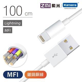 【Zmi 紫米】APPLE MFI認證 Lightning 傳輸充電線(AL813/100cm/蘋果/AL813C)