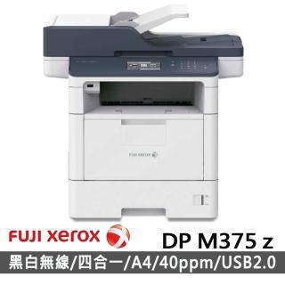 【Fuji Xerox】DocuPrint M375z A4黑白雷射多功能複合機