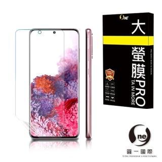 【o-one】Samsung Galaxy S20 大螢膜PRO滿版全膠犀牛皮螢幕保護貼-霧面(附貼膜神器)