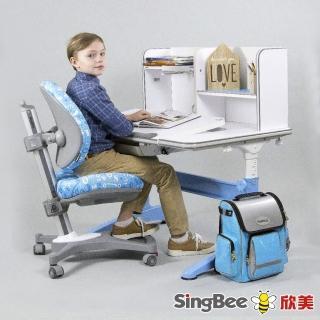 【SingBee 欣美】DIY-新酷炫L桌+105桌上書架+138卓越椅(兒童/成長/書桌/學習/台灣製/可調式升降)