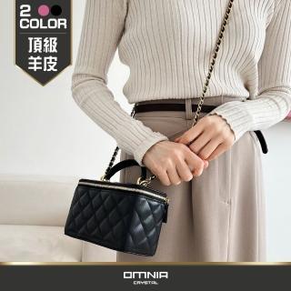 【Qminica】馬卡龍色多功能斜背包 NO.QM013(男斜背包 女斜背包)