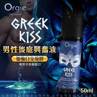 【ORGIE】GREEK KISS 男同志用後庭快感加強口交凝膠 50ml