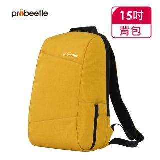 【Probeetle 波比多】15吋 日系休閒後背包(黃色)